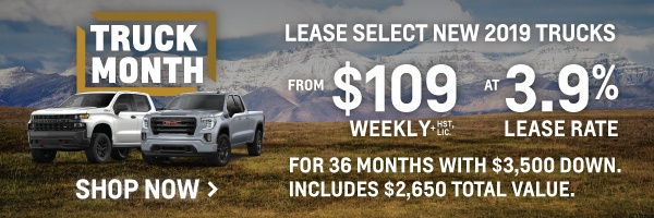 City Buick Chevrolet Cadillac GMC Truck Month Promotion